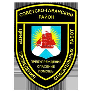 Логотип МЧС